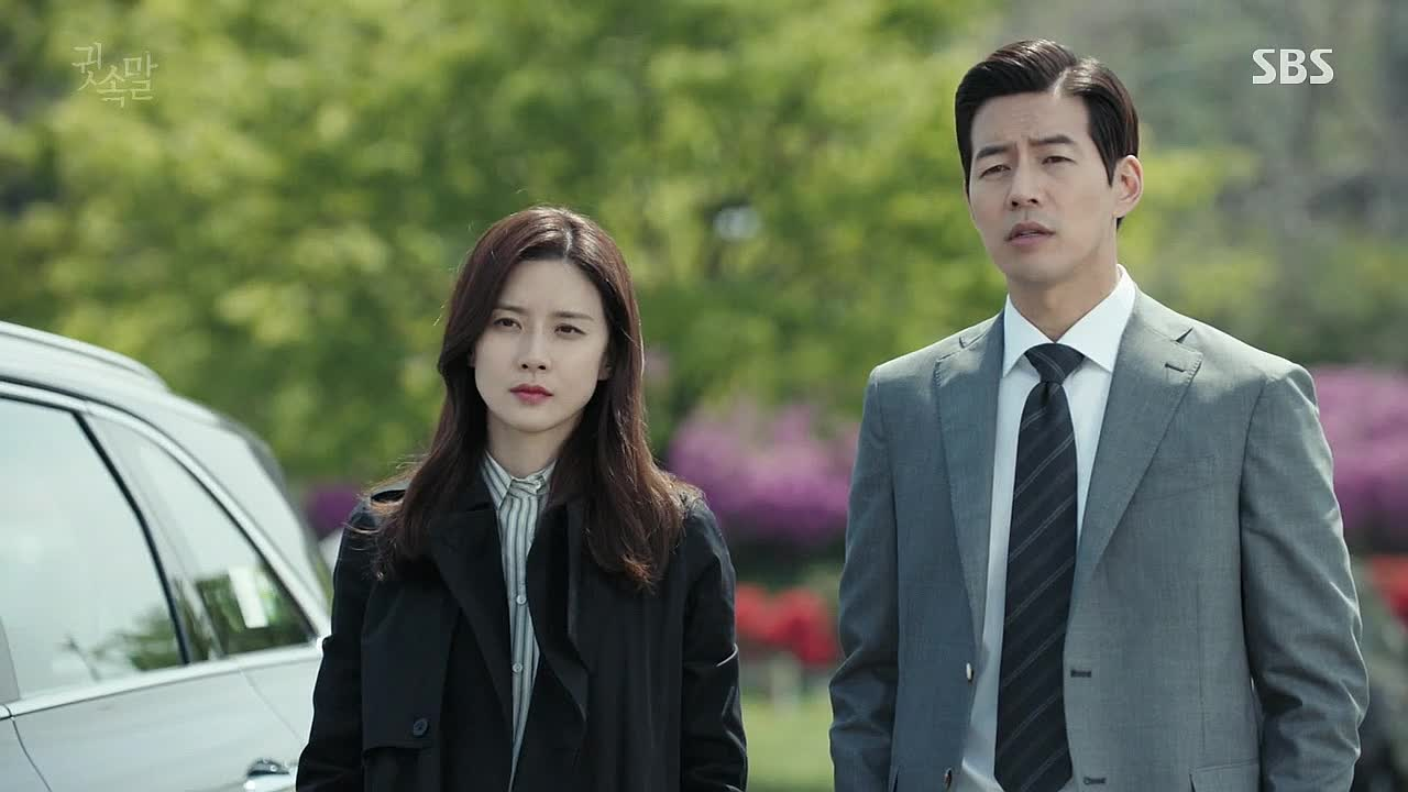 Whisper K-drama- Where to Stream?