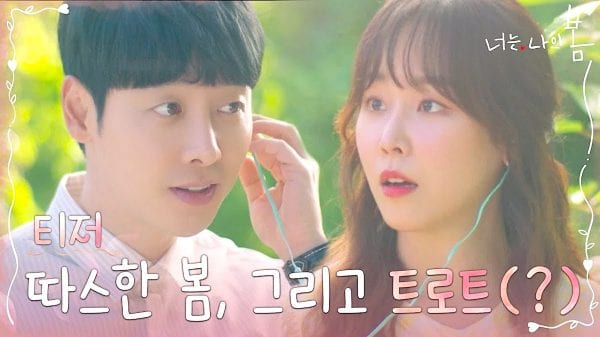You Are My Spring Kdrama Teaser