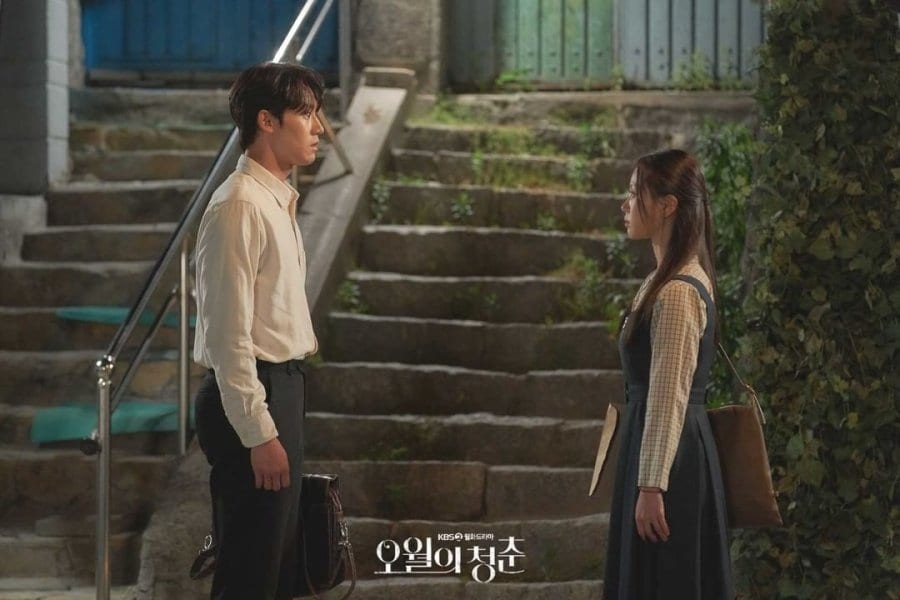 Youth Of May episode 11