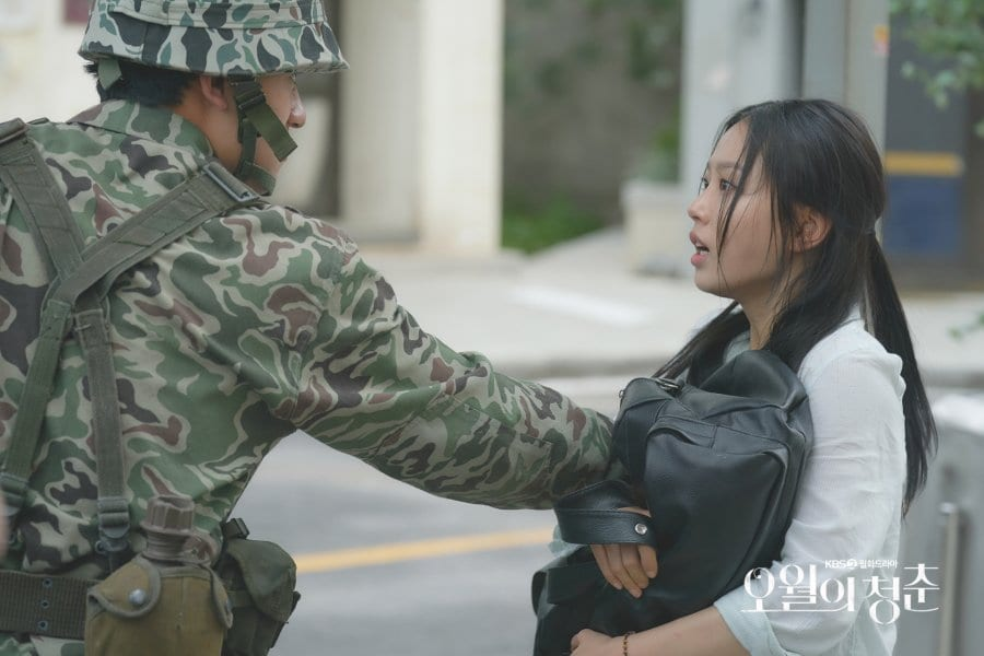 Youth Of May episode 11 preview
