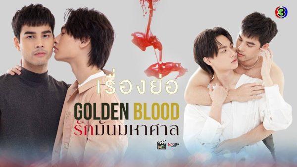 How To Watch Golden Blood Online