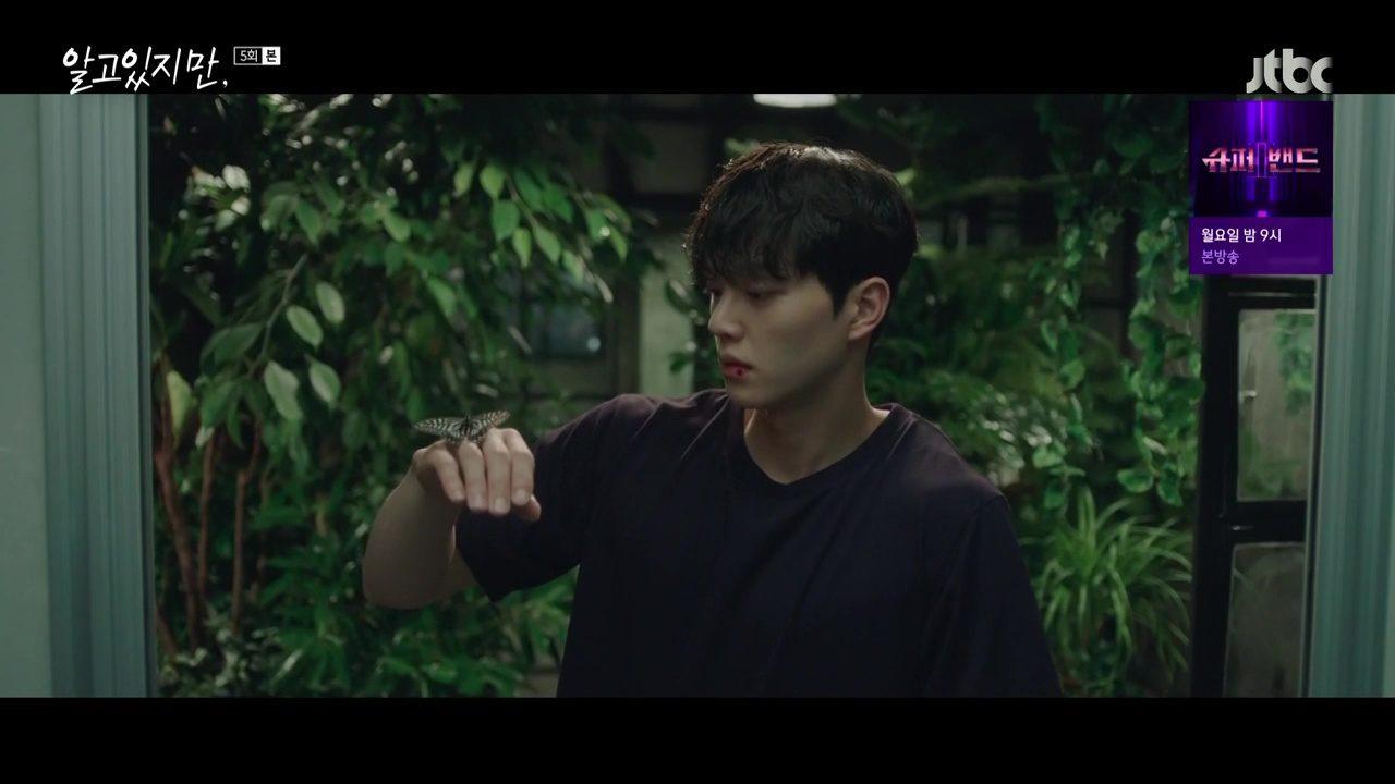 Do Nabi and Jae Eon End Up Together?