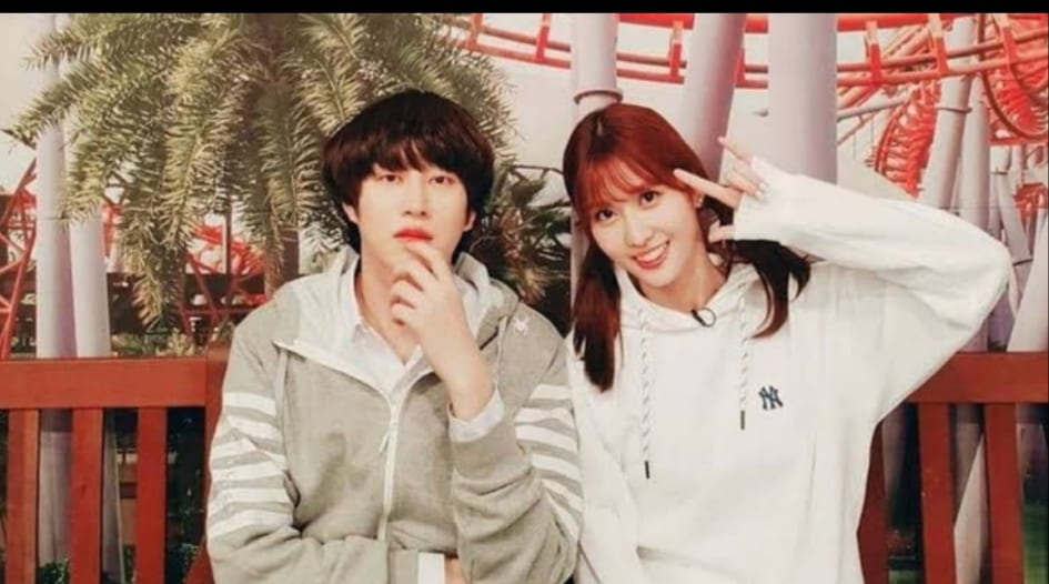 Kim Heechul and Momo during their relationship