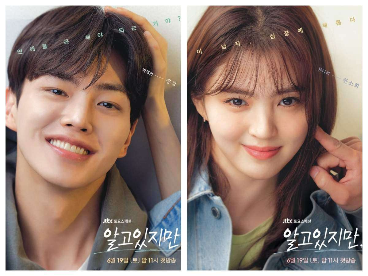 Nevertheless Episode 5 Release Date, Preview, Recap, How To Watch And More