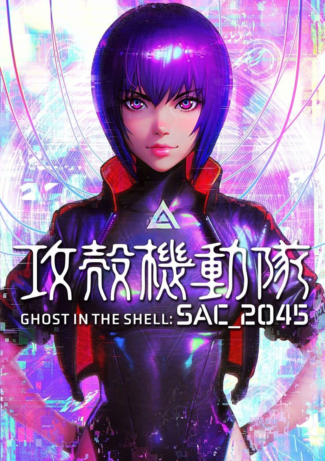 Ghost in the shell 2021 movie