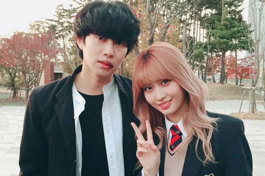 Are Momo And Heechul Still Dating?