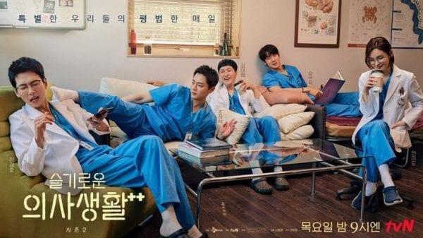 Hospital Playlist Season 2 Episode 5