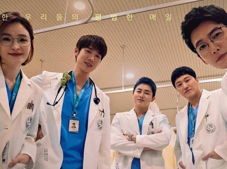 Hospital Playlist Season 2 Episode 11