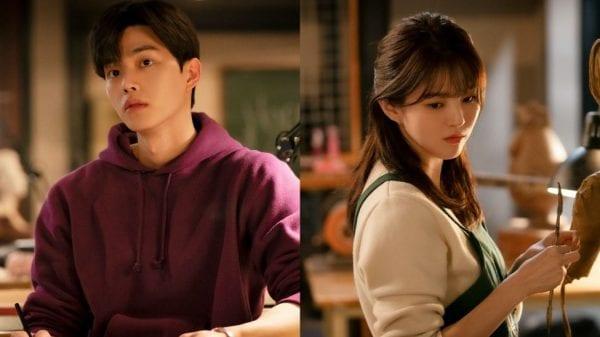 Nevertheless Park Jae Eon Actor