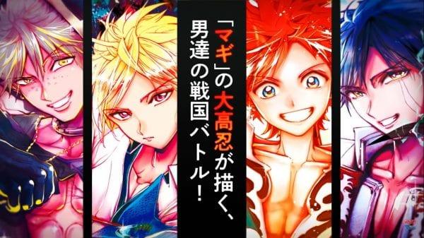 Orient Anime