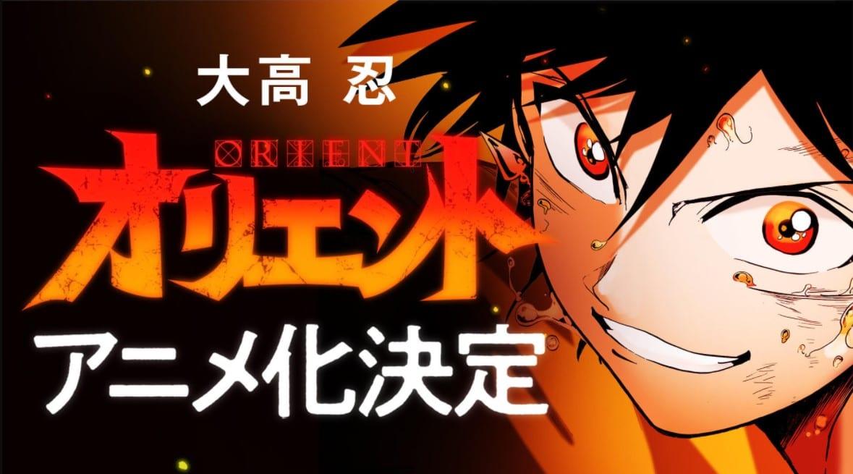 Orient Anime Key Art