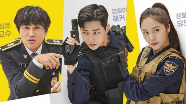 Police University drops individual character posters