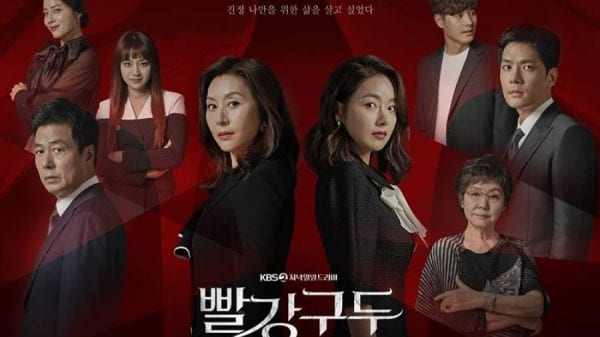 Red Shoes Episode 20