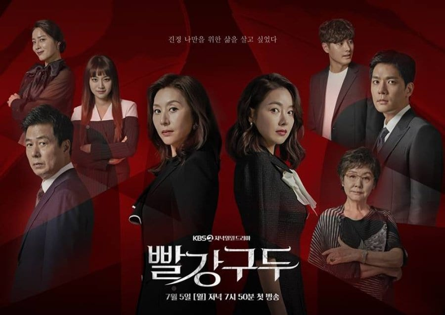 Red Shoes Episode 36