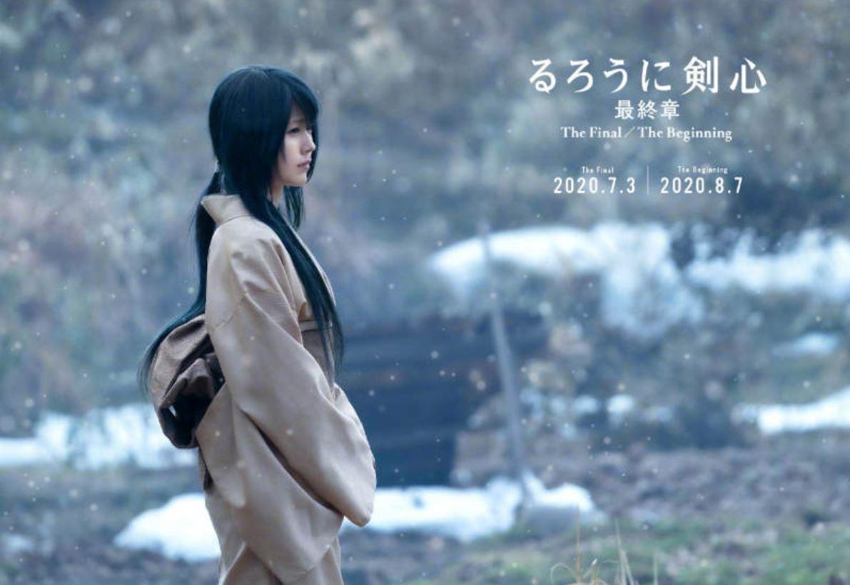 How To Watch Rurouni Kenshin The Beginning: OtakuKart Streaming Guide