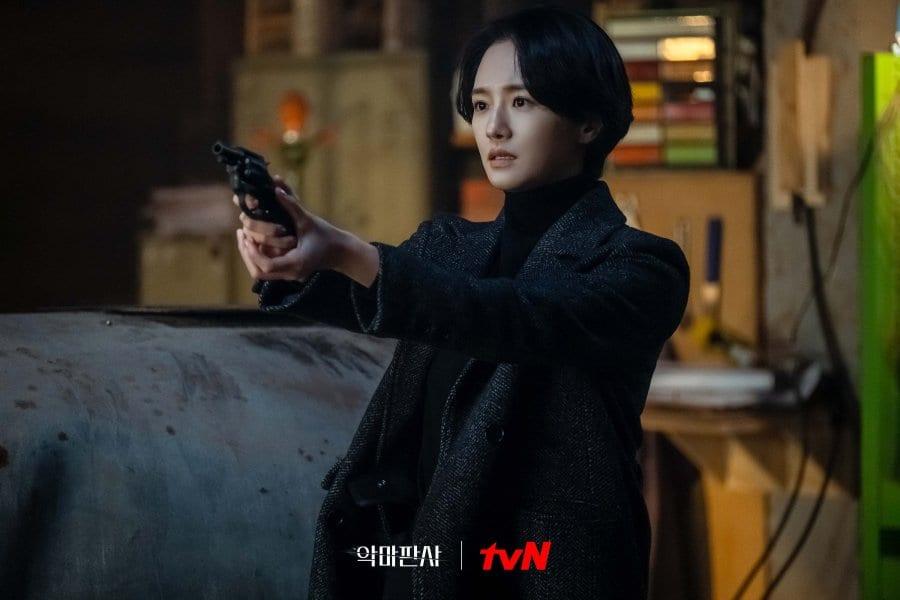Yoon Soo Hyun