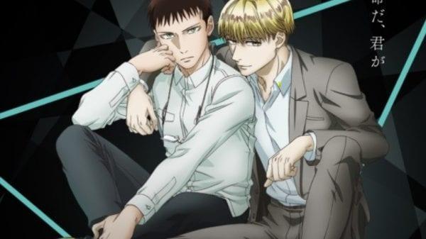 The Night Beyond the Tricornered Window Anime PV