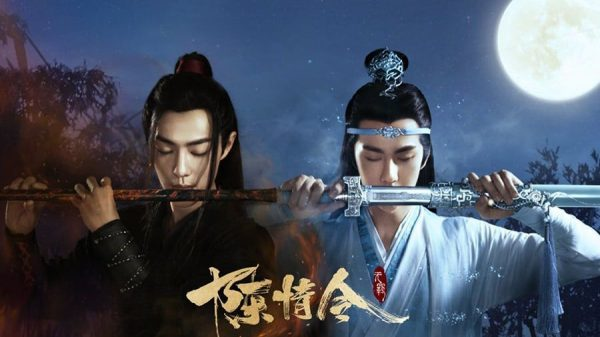 10 Chinese Drama TV Show Recommendations