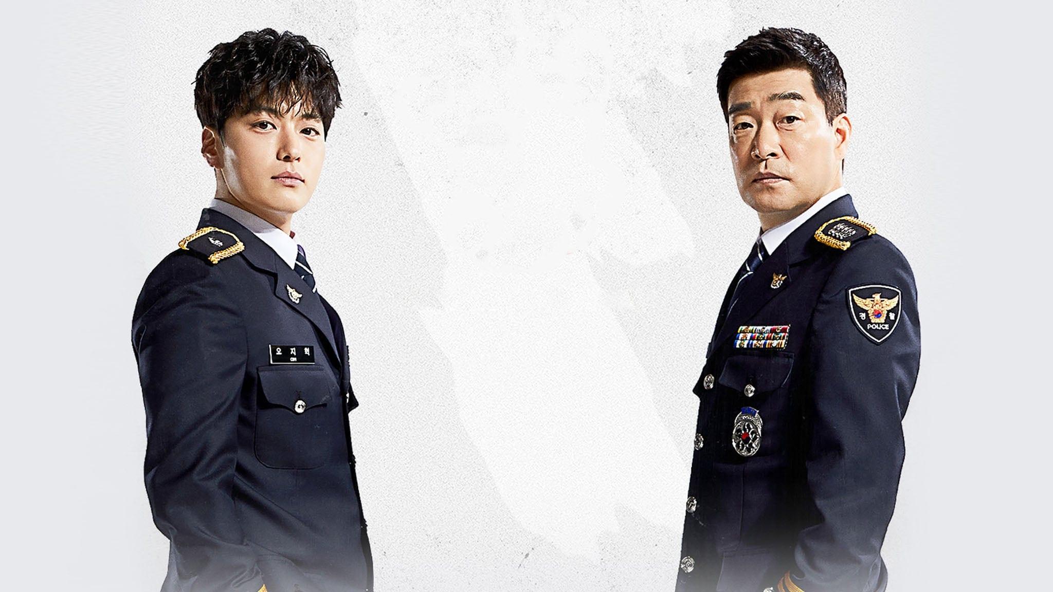 The Good Detective Season 2 Release Date