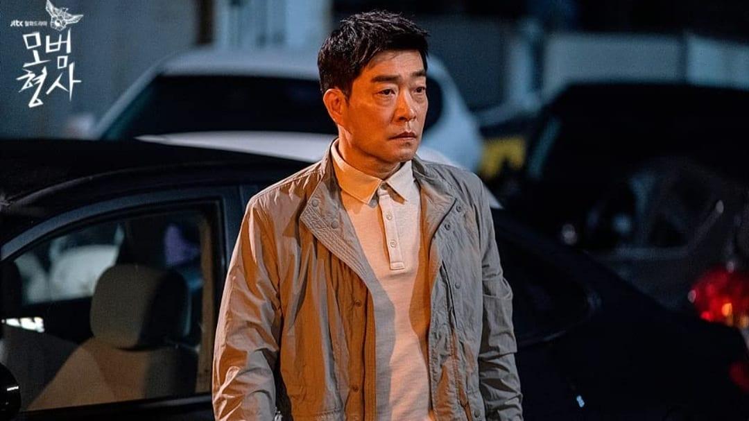 The good detective Kang Do-chang actor name