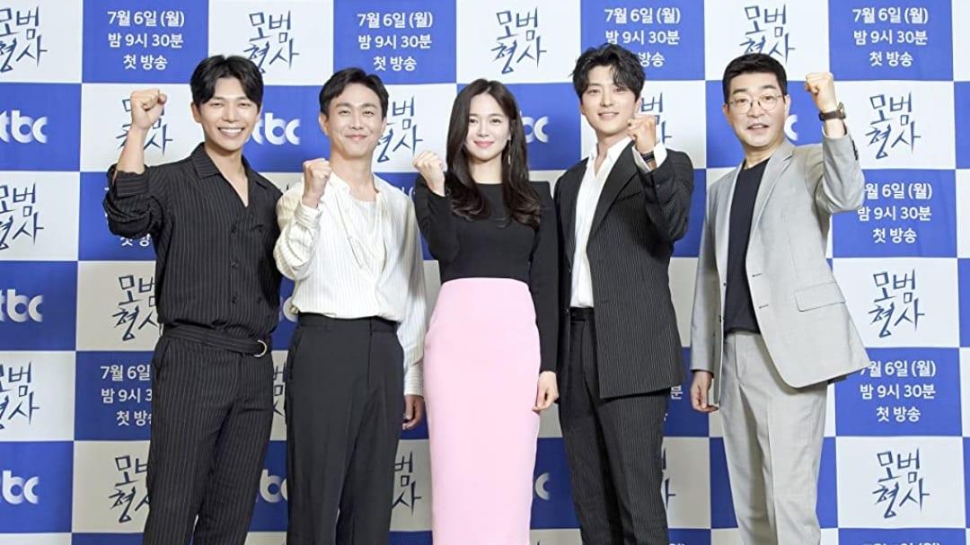 The good detective season 2 cast