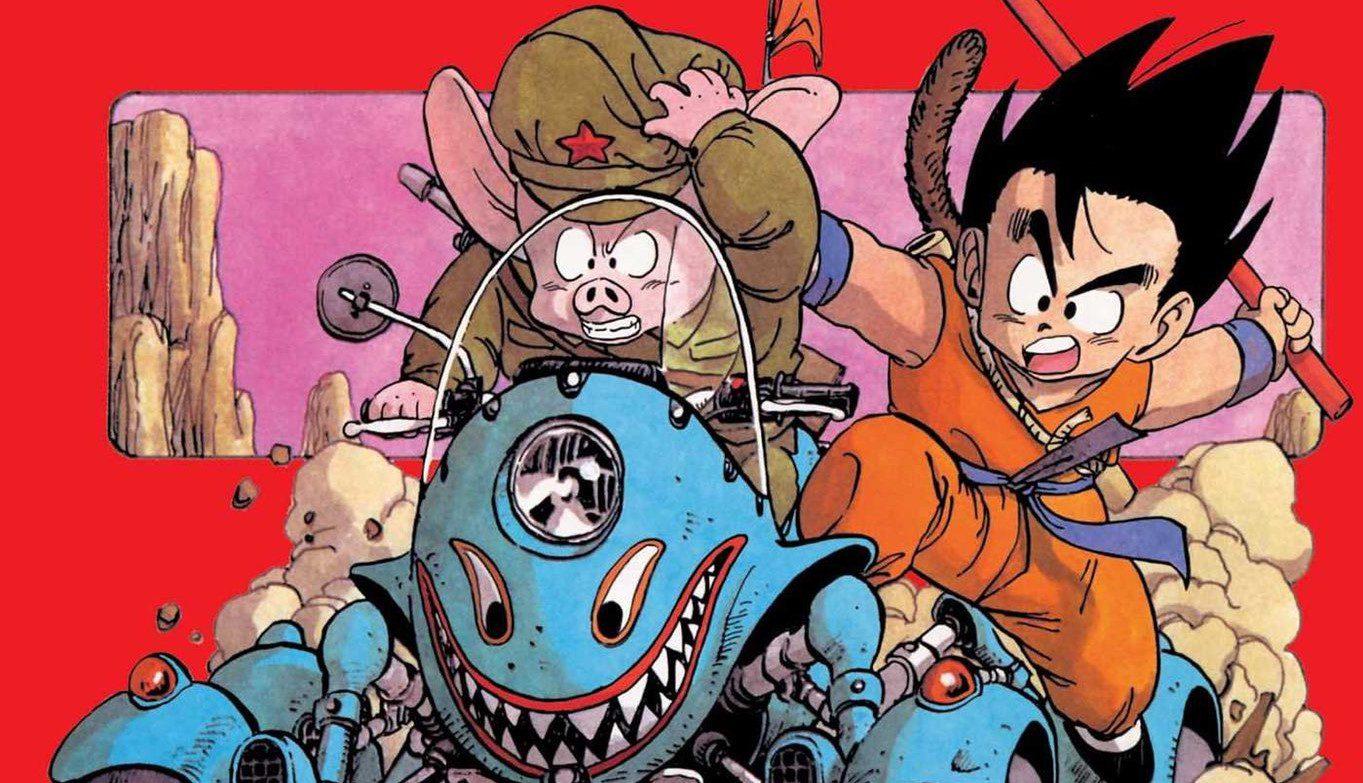 Dragon Ball 40th Anniversary