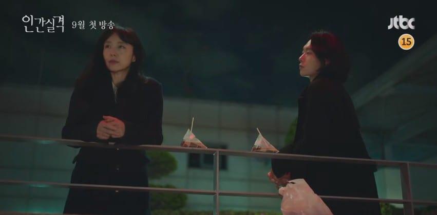 Ryu Jun Yeol and Jeon Do Yeon in JTBC Lost