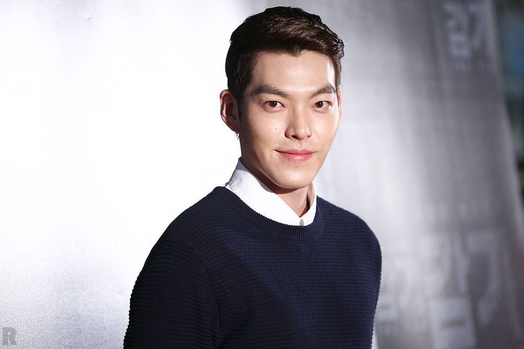 Kim Woo Bin new Kdrama