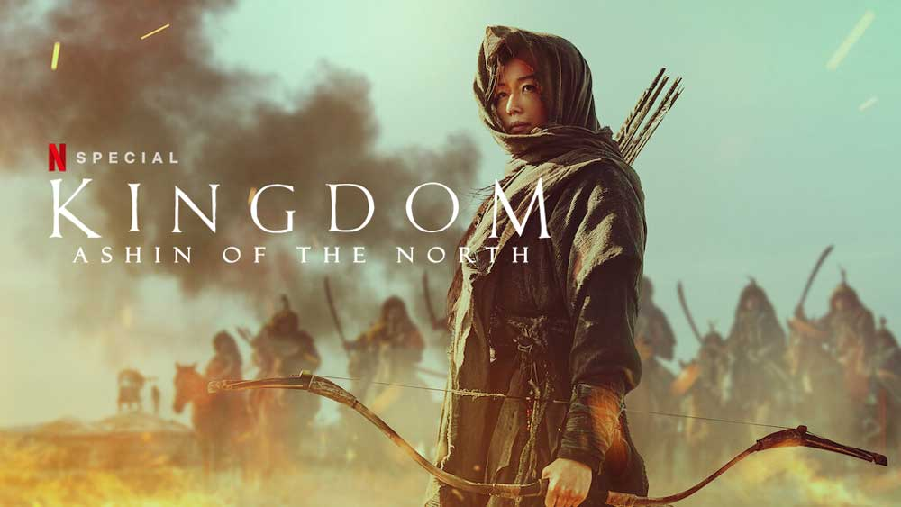 Kingdom Spin off The Crown Prince