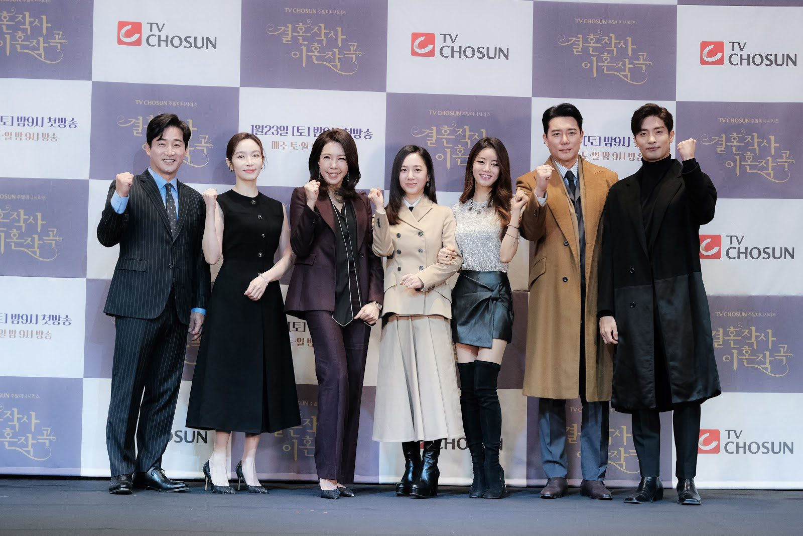 Where to watch love ft. marriage and divorce online?