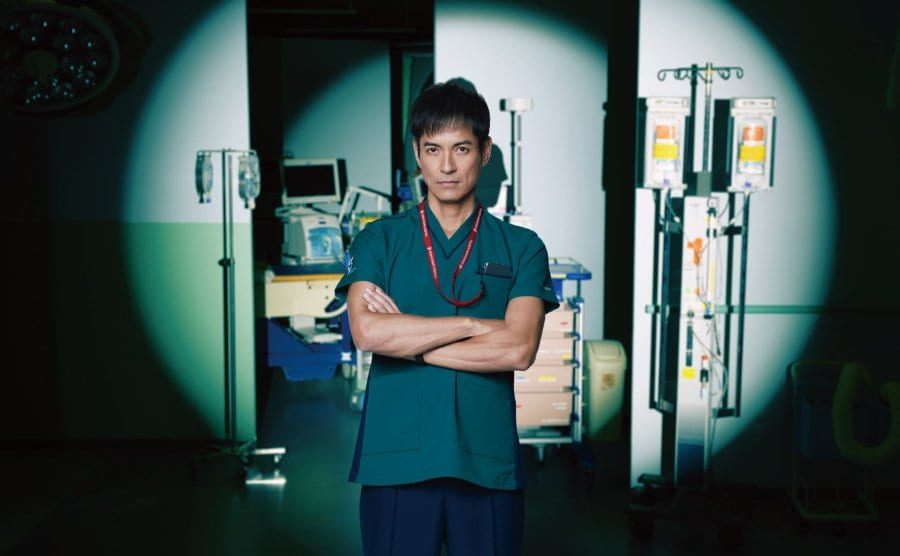 how to watch Night Doctor and episode schedule