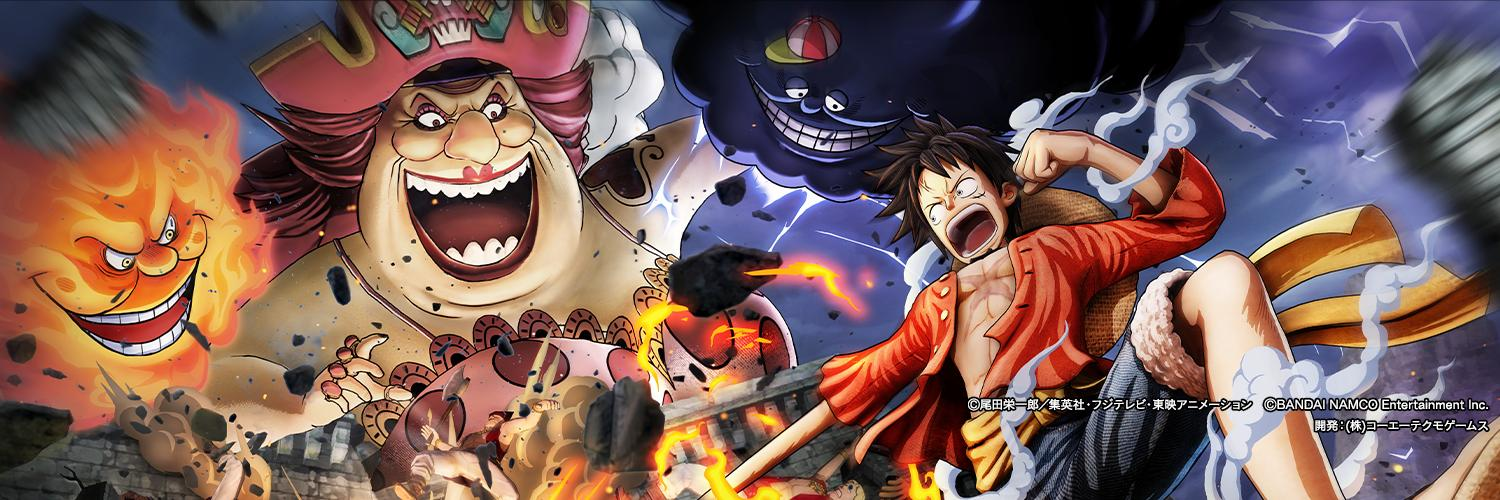 One piece game contest