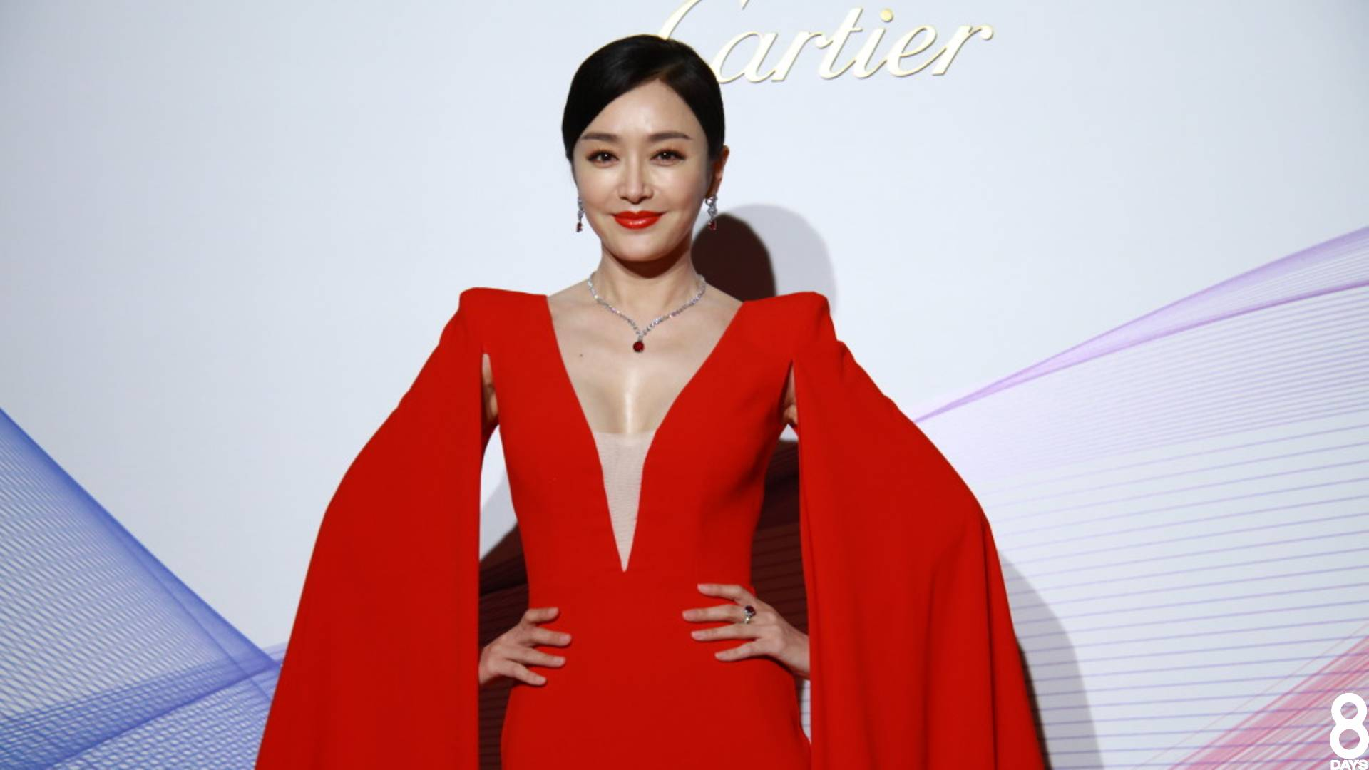 Who is Qin Lan Dating?