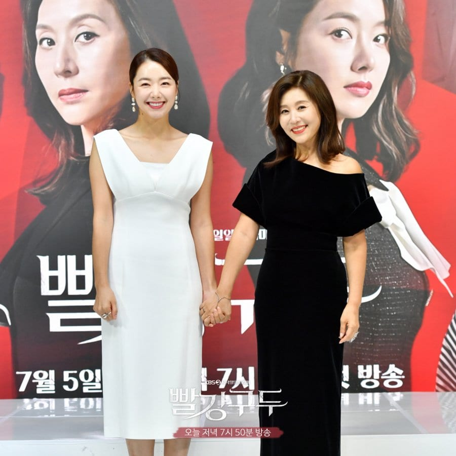 Red Shoes Kdrama KBS2