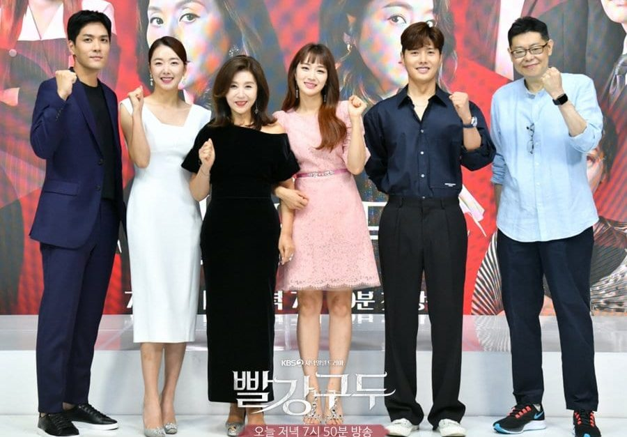 Red Shoes Episode 29