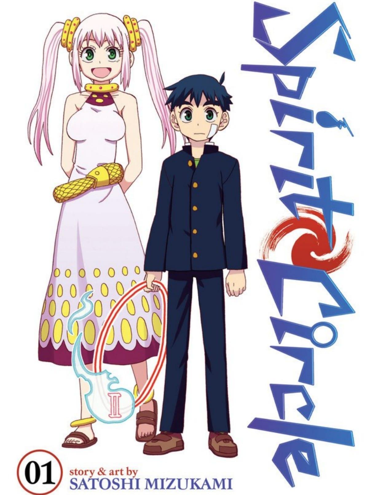 OtakuKart Manga Awards 2021