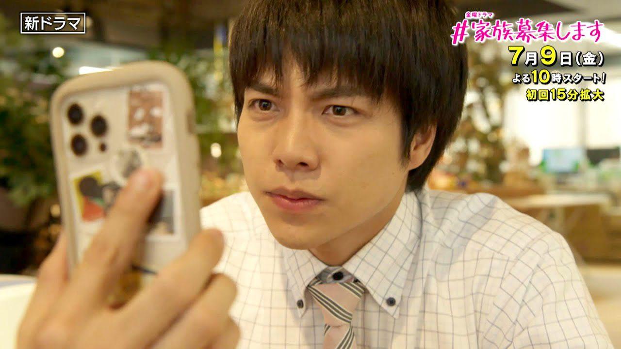 Kazoku Boshu Shimasu episode 3 release date