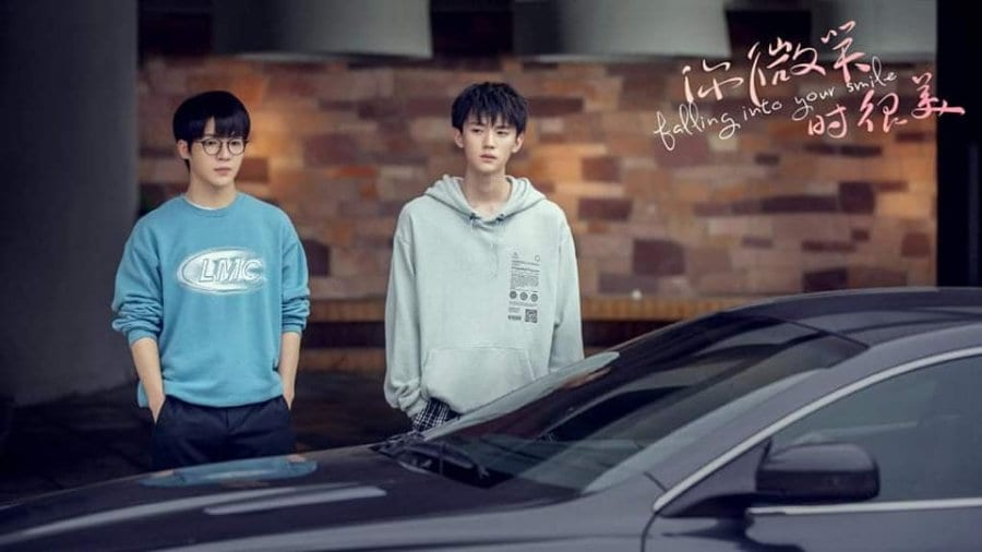Falling Into Your Smile episode 29