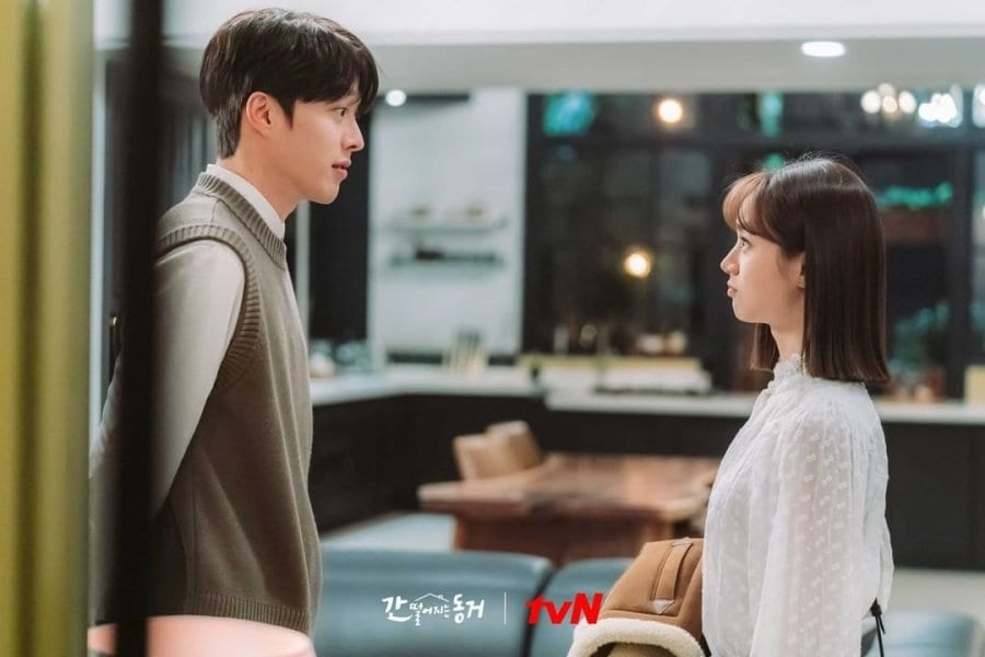 My Roommate Is a Gumiho episode 15 preview