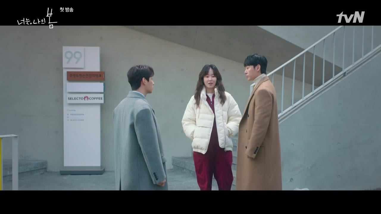 You Are My Spring episode 7 release date and preview