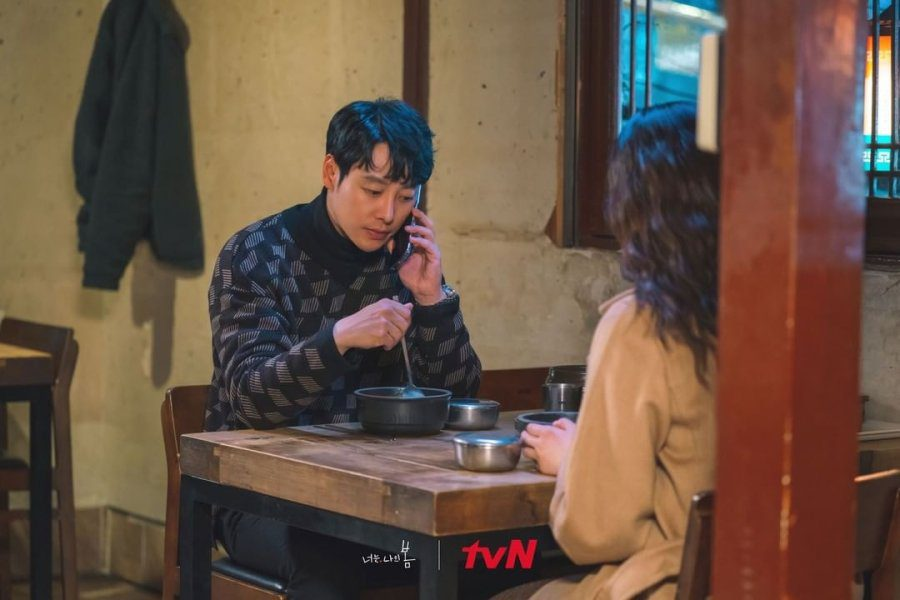 You Are My Spring episode 10 release date