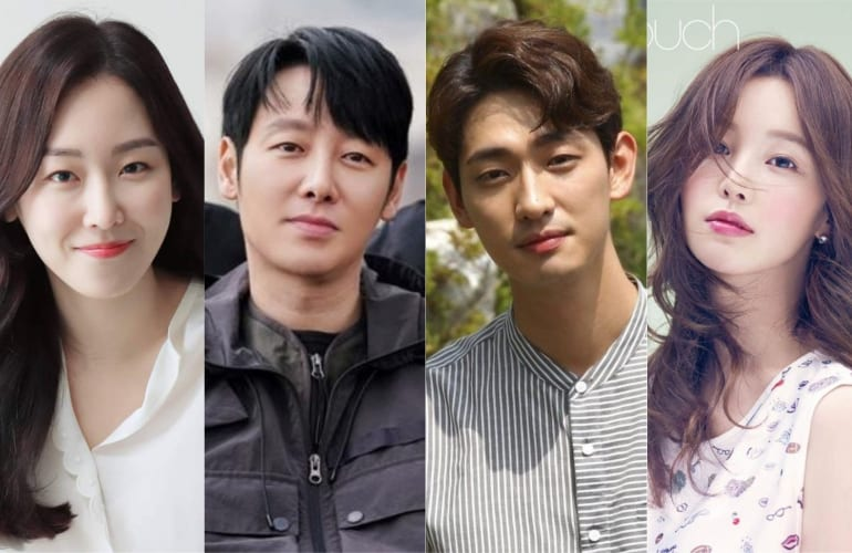 You Are My Spring episode 4 release date