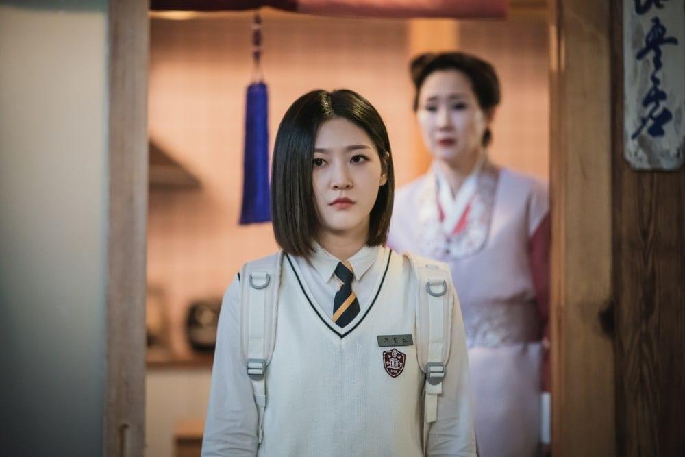 The Great Sham Go Doo Shim Kakao Tv Kdrama