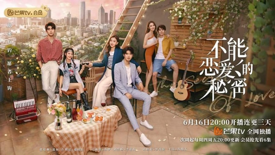 The Secret of Love Cast, Release Date, Plot, How To Watch, Episode Schedule And Everything