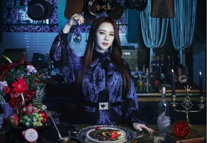 The Witch's Diner episode 1 release date