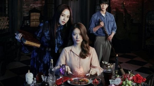 The Witch's Diner Episode 1