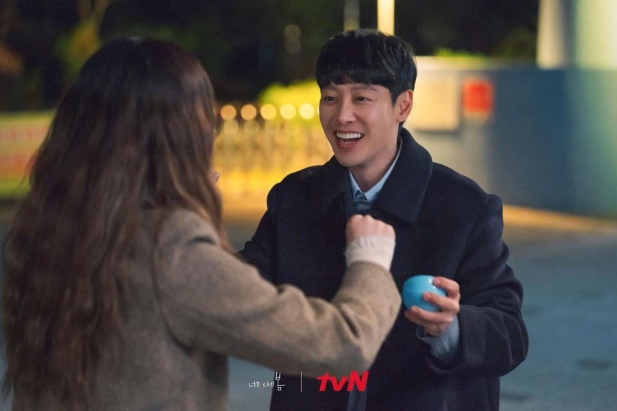 You Are My Spring episode 5 release date and preview