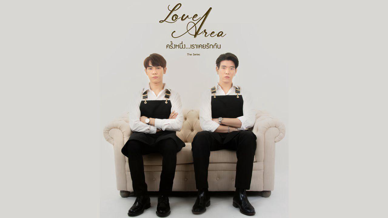 Love Area (2021) Episode 5 Release Date