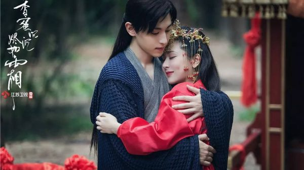 Ashes of Love Chinese Drama Watch Online Free