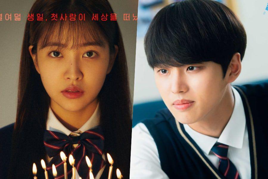Blue Birthday K-Drama Cast